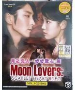 Korean Drama DVD Moon Lovers Scarlet Heart Ryeo (2016) English Subtitle - $24.50