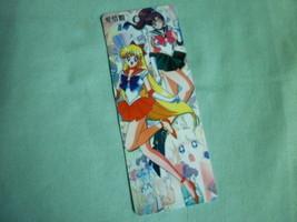 Sailor moon bookmark card sailormoon  anime   full venus jupiter - $6.00