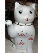 Vintage Porcelain China Cat Teapot or Creamer - $18.69
