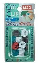 Max manual paper clip Gui clip 25 pieces 4-color mix GC-3020 / MX - $6.83