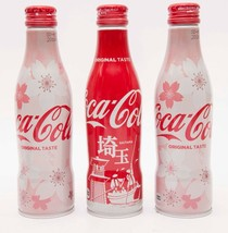 2 Sakura & Saitama Coca Cola Aluminum Full bottle 3 bottles 250ml Japan Limited - $38.61