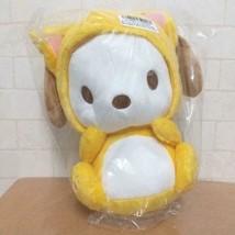 Sanrio Pochacco Konekoneko Cat Neko BIG Plush Doll B Type Toreba NEW Ja... - $40.35