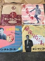 20 Vtg Japanese Vinyl king Record 33 1/3三船浩/春日/若原日本歌谣/李香兰Shirley Yamaguchi - $156.42