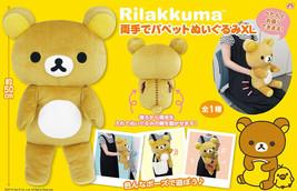 San-X Rilakkuma puppet plush XL with both hands - $37.99