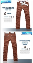 men sports pants men's long trousers skinny pants casual male  fashion image 4