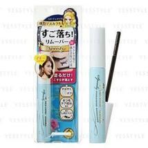 KISS ME Heroine Make Speed Mascara Remover 1's -Easily melts away waterp... - $21.77