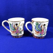 VIntage Pair of Oriental Cups Mugs Hand Painted Gold Trim Porcelain 10 O... - $14.50