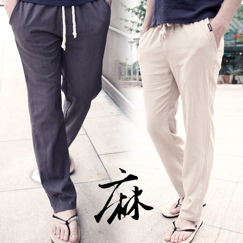 Men's Comfort Linen Casual Loose Pants