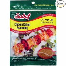 Sadaf Chicken Kabob Seasoning, 1-Ounce (Pack of 8) - $24.54