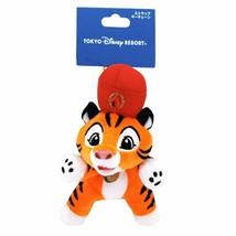 Tokyo Disney Resort Aladdin Sindbad Chando Stuffed toy strap key chain s... - $57.42