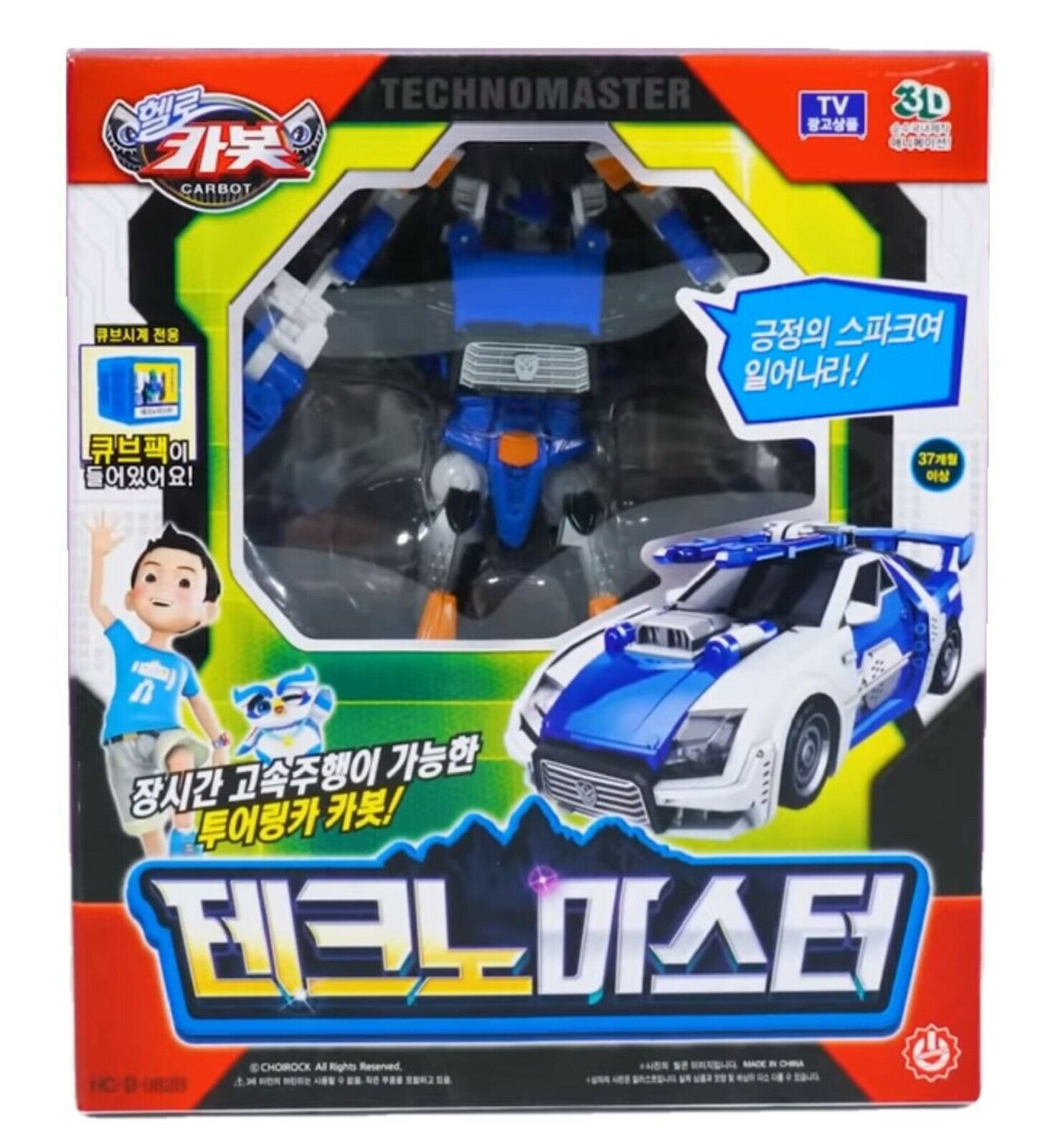 Hello Carbot Techno Master Transformation Action Figure Toy Vehicle Robot