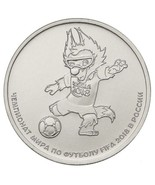 "25 rubles 2018 MMD ""Talisman of the World Cup in football - Wolf-Zabivaka"" - £1.14 GBP"