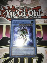 Quasi Day Chaos Soldier Relief Alrea Ultimate Rare Yu-Gi-Oh Card - $111.99
