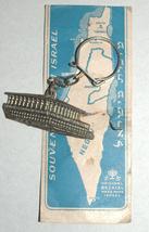 Vintage 1960's Bezalel Knesset Key Chain Holder Israel Souvenir Original Pack image 2