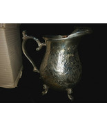 WILLIAM ADAMS A TOWLE COMPANY INDIA SILVERPLATE EMBOSSED PITCHER WITH BOX - $35.00