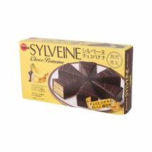 BOURBON CHOCOBANANA SYLVEINE JAPANESE BANANA CHOCOLATE CAKE (6 PIECES)  - $22.77