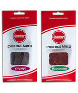 Mutton and Ostrich Jerky. Total: 3.5 oz. In one lot - 2 pack ! Russian O... - $16.99