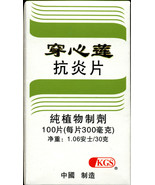 100 tablet/Bottle Natural herb Clears away heat (Chuan Xin Lian Pian) - $10.84