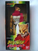 BANDAI Dynamic Sound Kamen Masked Rider Agito Jaguar Lord Figure Doll 20... - $79.99