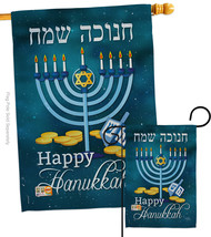 Happy Hanukkah - Impressions Decorative Flags Set S114126-BO - $57.97