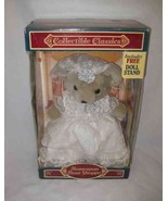 "Sweet 14"" Homespun BEAR Shoppe Bear DANDEE 1991 In Box - $57.87"