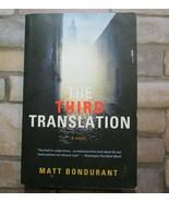 The Third Translation Paperback – April 19, 2006 - $4.14