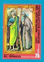 REPUBLICA DE GUINEA ECUATORIAL- Used Postage stamp -1976 Paintings by El... - $1.99
