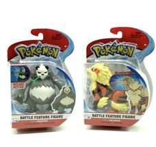 Pokemon Set of 2 Battle Feature Figures Arcanine And Pangoro New Tomy - $32.40