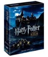 Harry Potter: Complete 8-Film Collection DVD 2011 8-Disc Set NEW BOX SET - $23.50