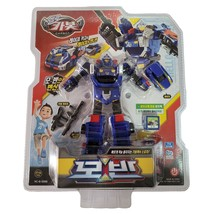 Hello Carbot Moban Transformation Action Figure Toy Robot Car Vehicle Robot