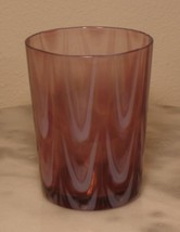Victorian Art Glass Amethyst Drapery Opalescent Tumbler - $102.85