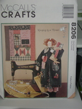 McCall's Sewing Pattern 8206 Cloth Doll and Quilt Pre Owned - $5.99