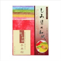 186001 Toyo-dyed Japanese paper fir 15cm - $11.56