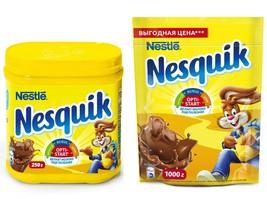 Nestle Nesquik Milk Сocoa Drink Milk Cocoa Powder Free Shipping 8.8, 17.6, 35 oz - $16.63+