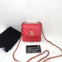 AUTHENTIC CHANEL 2019 RED CHEVRON LAMBSKIN TRENDY CC SQUARE SMALL FLAP B... - $2,999.99