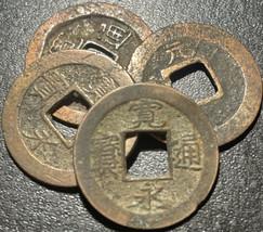 1741 Japan 1 Mon Kan'eitsuho 寛 寶 通 永 Gen 元 Osaka Samurai Tokugawa Era Coin - $11.88