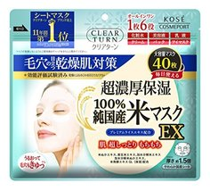 Kose Pure Domestic Rice Facial Mask EX 40 Sheets Clear Turn
