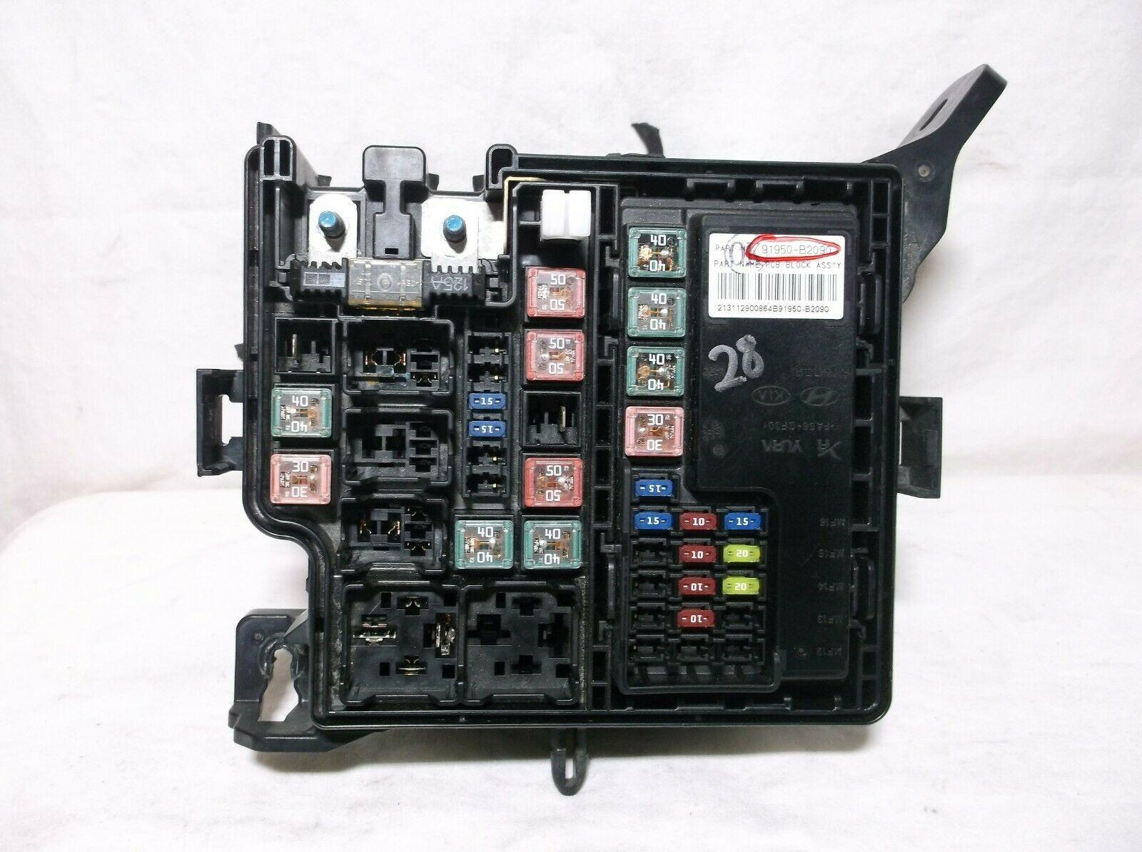 14-15-16 kia soul   fuse   relay   box