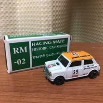 Tomica RM-02 Kurosaki Mini Cooper Air Cool Special Order Racing Mate Mini car - $246.50