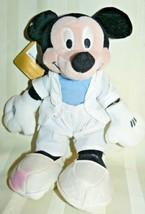 "Disney Store Mini Bean Bag 1980's Mickey Mouse 8"" - $7.75"