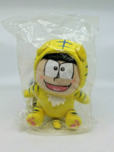 Banpresto FA/O Osomatsu San Karamatsu Yellow Plush Ichiban Kuji Kemomats... - $38.72
