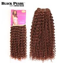 Black Pearl  Afro Kinky Curly Human Hair Bundles 1PC Brown Auburn Human Hair Ext - $88.60