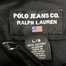 Polo Ralph Lauren Men's Black Button Front Shirt L image 3
