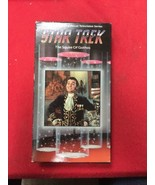 Vintage Sealed Star Trek The Squire Of Gothos VHS Episode 18 1967 - $48.49
