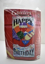 "Sugarplum Express Greeters Happy Birthday Plastic Canvas Kit - 10""x18-1/4"" - $14.20"