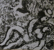 Marc Chagall 1963 Le Couple a L'arbre, Original Black & White Llithograp... - $130.99