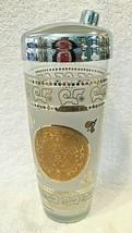 Vintage Cocktail Shaker w Aztec Gold on White Design Great Shape - $74.25