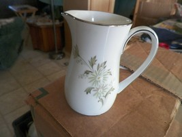 Noritake Soroya creamer 1 available - $5.99