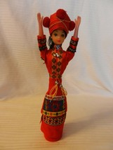"Chinese Doll In Traditional Dress from 1989 from Save of China 11.5"" Tall - $22.27"