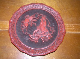 Vintage Brass Backed Deeply Carved Asian Oriental Red Cinnabar Plate The... - $74.44
